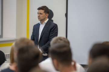 Zelensky supports establishment of State Financial Investigation Service