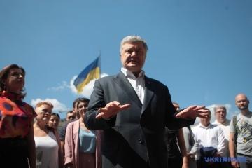 La Oficina Estatal de Investigaciones fija el interrogatorio de Poroshenko para el 8 de agosto