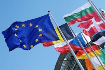 Conclusiones del Consejo Europeo sobre Ucrania abordan Donbás, el estrecho de Kerch y el MH17