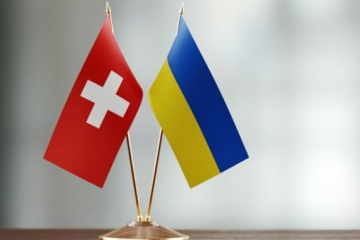 Ukraine, Switzerland establish cooperation on energy development and investment projects