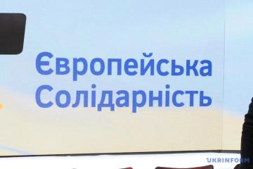 """""""Europejska Solidarność"""" prosi Zełenskiego o wyjaśnienie, czy Jermak miał pełnomocnictwa do podpisania protokołu w Mińsku"""