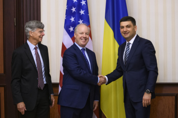 Groysman y representantes de EE.UU. discuten la cooperación en el sector energético