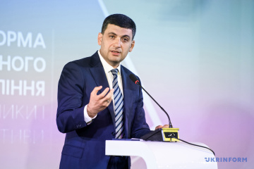 Groysman proposes reducing number of ministries to 12