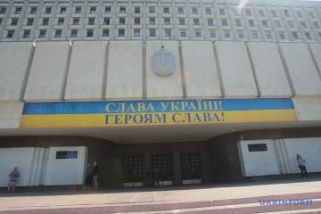 CEC registers first 25 MPs