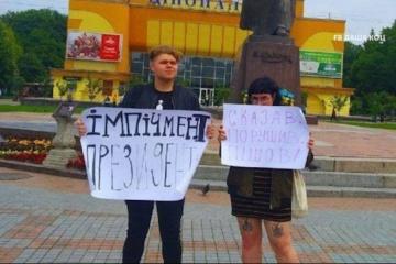 Несовершеннолетнюю ровенчанку признали виновной в админнарушении из-за плаката об импичменте