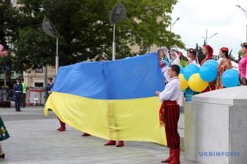 Ukraine feiert Tag der Verfassung