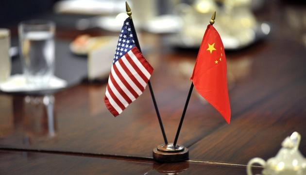 Штати та Китай можуть підписати торговельну угоду вже сьогодні — ЗМІ