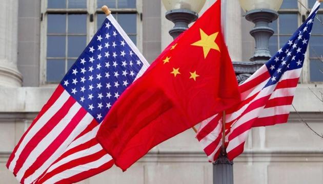 США та КНР узгодили першу частину торговельної угоди