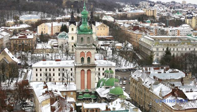 Во Львове собрался молодежный форум по вопросам безопасности — обсуждают войну на Донбассе