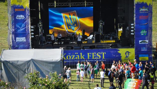 KOZAK Fest отменил в воскресенье все мероприятия