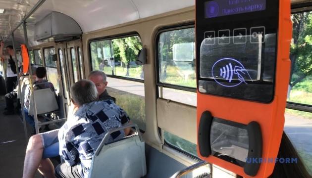 З 31 жовтня Київ переходить на е-квиток: як придбати і скільки коштує