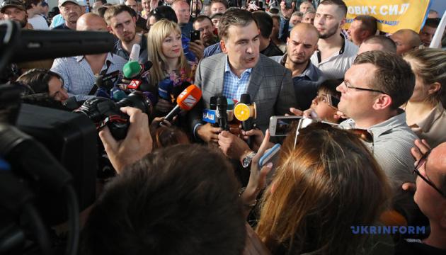 Грузинська опозиція назвала Саакашвілі кандидатом в прем'єри