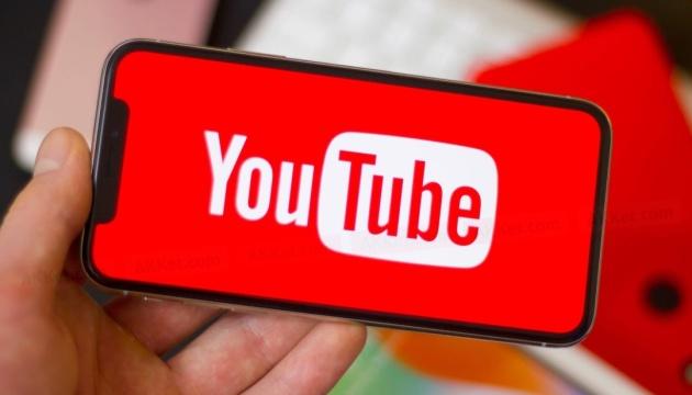 Штучний інтелект встановлюватиме вікові обмеження на YouTube