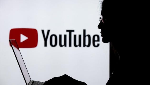 YouTube заблокував канали «трійки Медведчука»