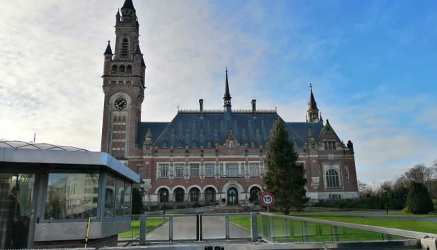 Украина vs Россия: в третейском суде в Гааге начался второй раунд слушаний