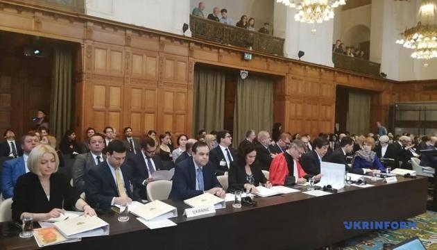 У Міжнародному суді ООН тривають слухання за позовом України проти РФ