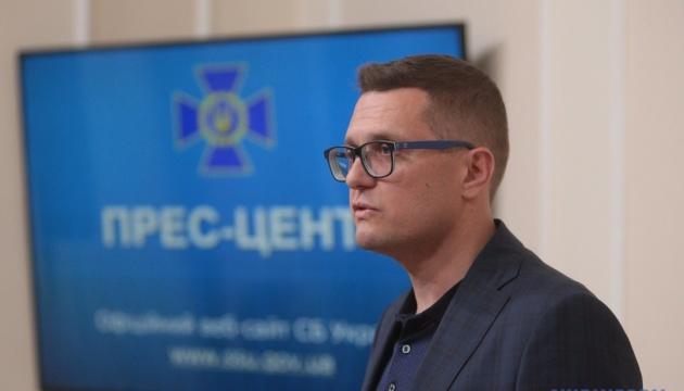 Баканов: Моя дружина оформлює громадянство України