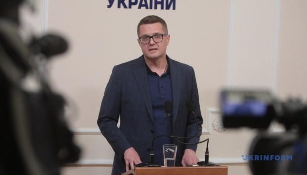Баканов передав ДБР результати внутрішньої перевірки Служби безпеки