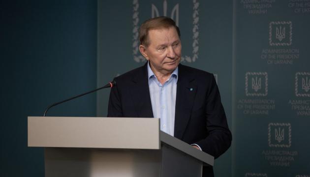 Leonid Koutchma convoque une réunion extraordinaire du Groupe des contacts tripartite après la déclaration des leaders des combattants