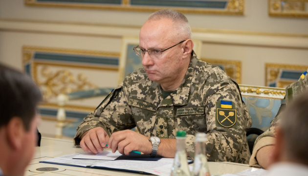 Начальник Генштабу ЗСУ не братиме участь у засіданні