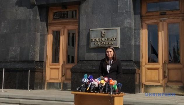 Прес-секретарка Зеленського пояснила, що робив Пінчук на Банковій