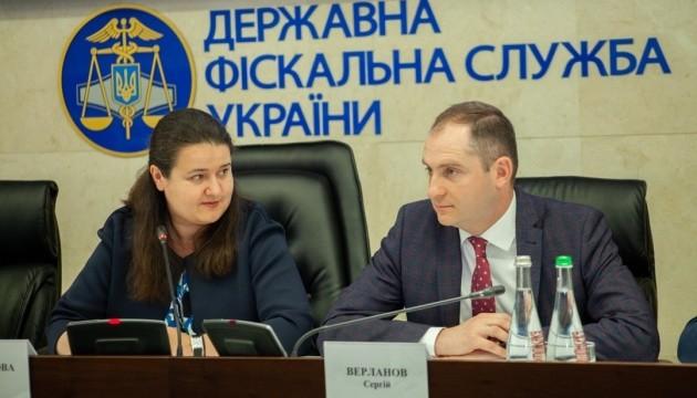 Маркарова представила нового керівника Державної податкової служби