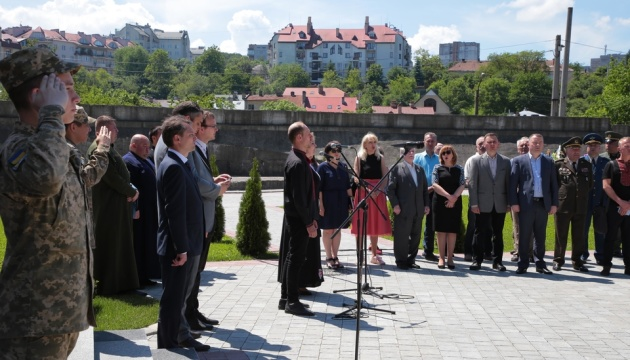 У Львові відзначили 156-річчя з дня народження Євгена Петрушевича