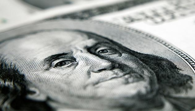 Офіційний курс долара перевищив 28 гривень