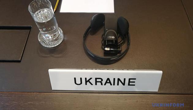 """Україна чекає, що суд у Гаазі візьметься також за позов проти РФ у """"морській справі"""""""
