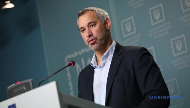 Рябошапка: На Банковій уже підготували законопроєкт щодо реформування НАЗК