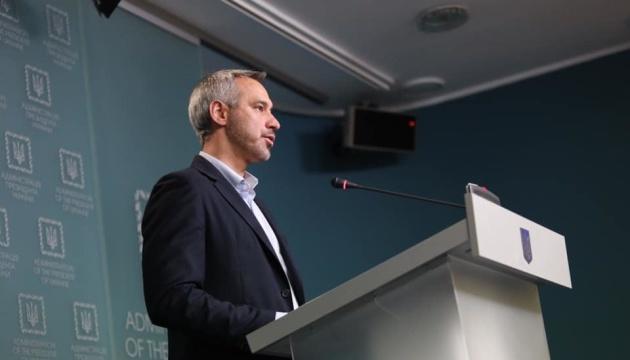 Рябошапка заявив, що не бачить необхідності в існуванні військової прокуратури