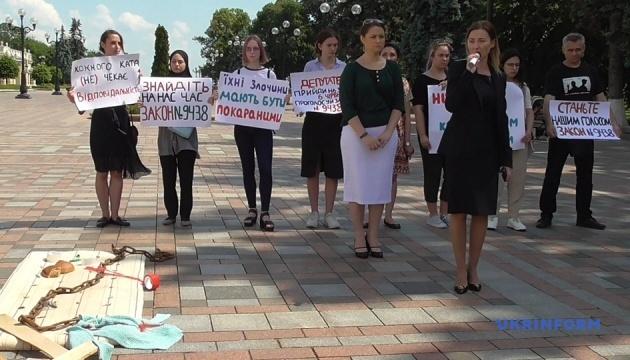 Під Радою провели акцію на підтримку законопроекту про воєнних злочинців