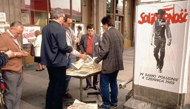 «Рівно опівдні 4 червня 1989 року»: Як перші демократичні вибори в Польщі змінили Європу