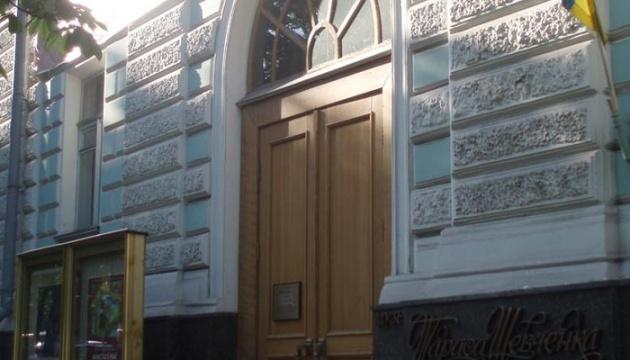 У музеї Шевченка покажуть фільм