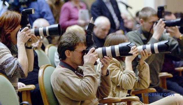 Українські журналісти відзначають професійне свято