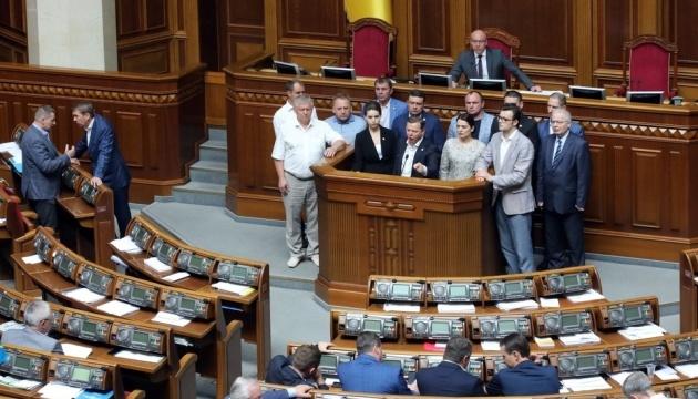 Парубій відкрив ранкове засідання Ради