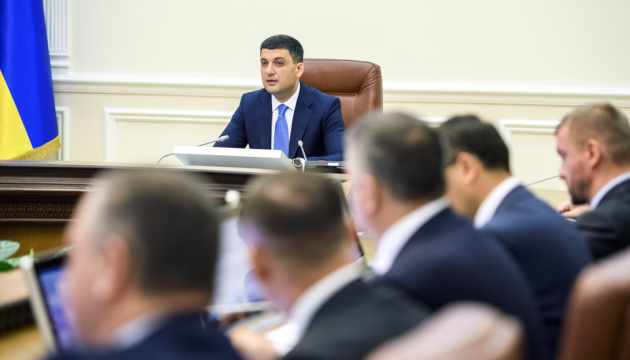 Cabinet approves draft agreement on financing of nuclear safety cooperation