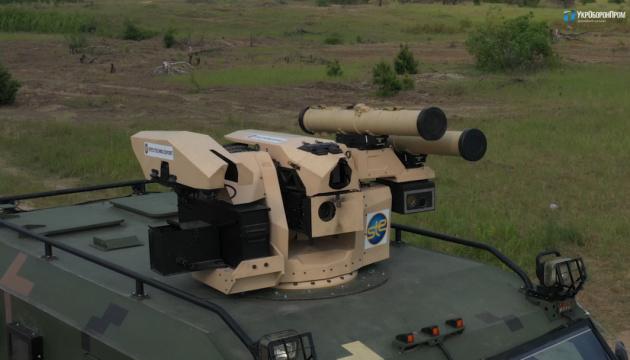 Українсько-турецький бойовий модуль