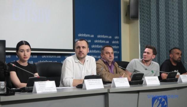 Міжнародний фестиваль анімаційних фільмів у Ансі. Організація Українського стенду на кіноринку «Mifa Market»