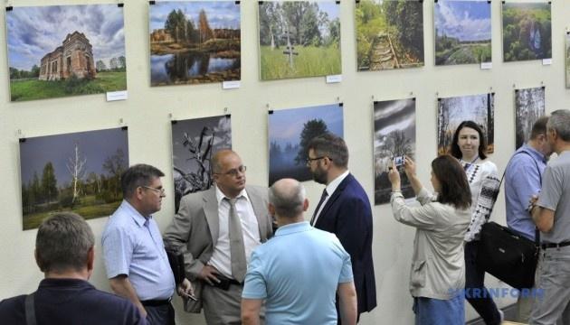 В Укрінформі відкрилась виставка, присвячена Чорнобильському заповіднику