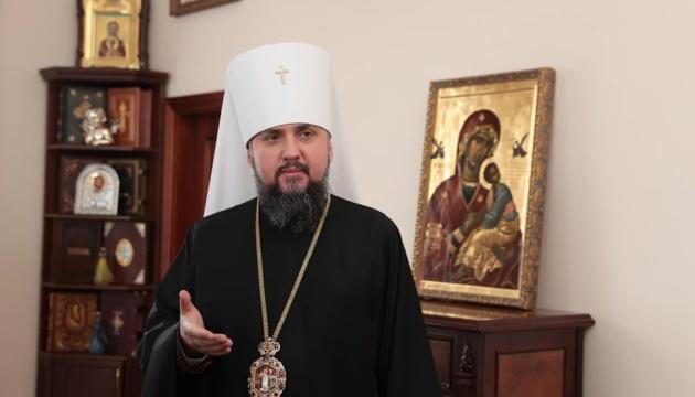 Епіфаній вітає українців з початком дії мовного закону