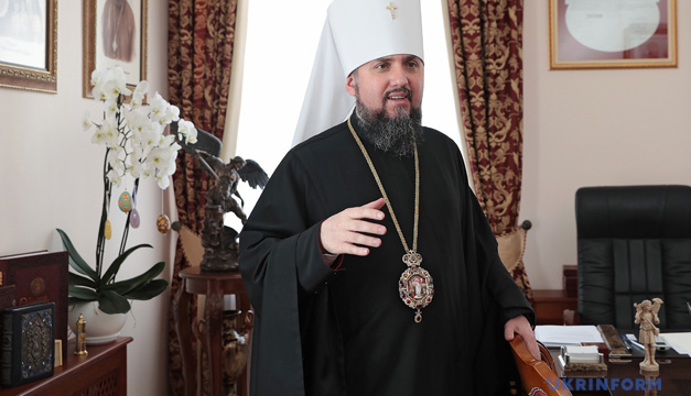 Синод ПЦУ передав усі парафії Філарета митрополиту Епіфанію