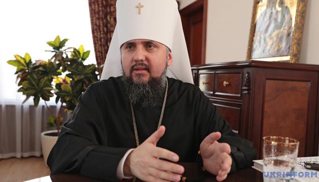 Епифаний требует наказать виновных в разграблении украинского собора в Симферополе