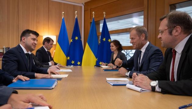 Саммит Украина-ЕС даст мощный импульс для развития отношений - Зеленский