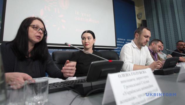 Український фільм вперше потрапив до програми найпрестижнішого анімаційного фестивалю
