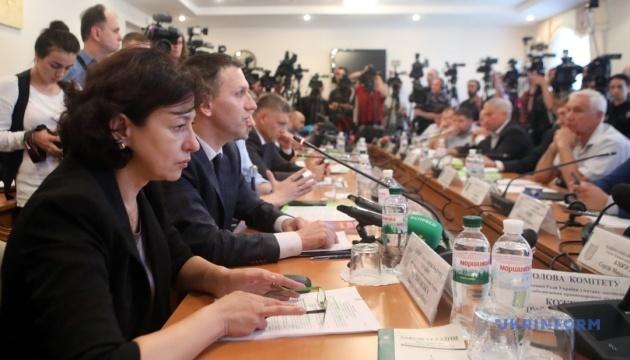 Трагедія у Переяславі: ГПУ може уточнити кваліфікацію після додаткових експертиз