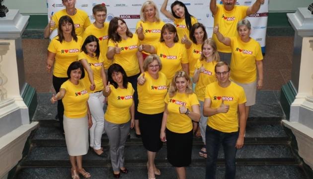 У МІОК подовжили реєстрацію на Міжнародну літню школу україністики «Крок до України»