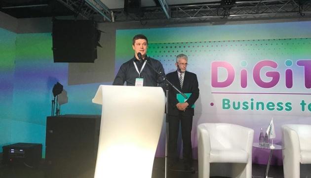 Радник Зеленського: Цифровізація країни має бути комплексною, а не точковою