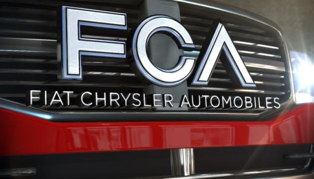 Fiat Chrysler зазнав мільярдних збитків через коронакризу