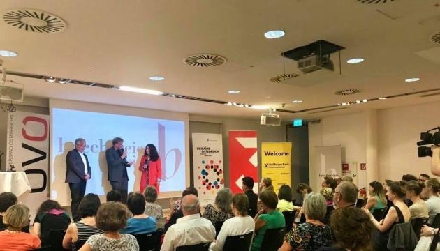 У Відні презентували фільм про українську письменницю Мар'яну Гапоненко